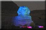 Great Sphinx ابوالهول